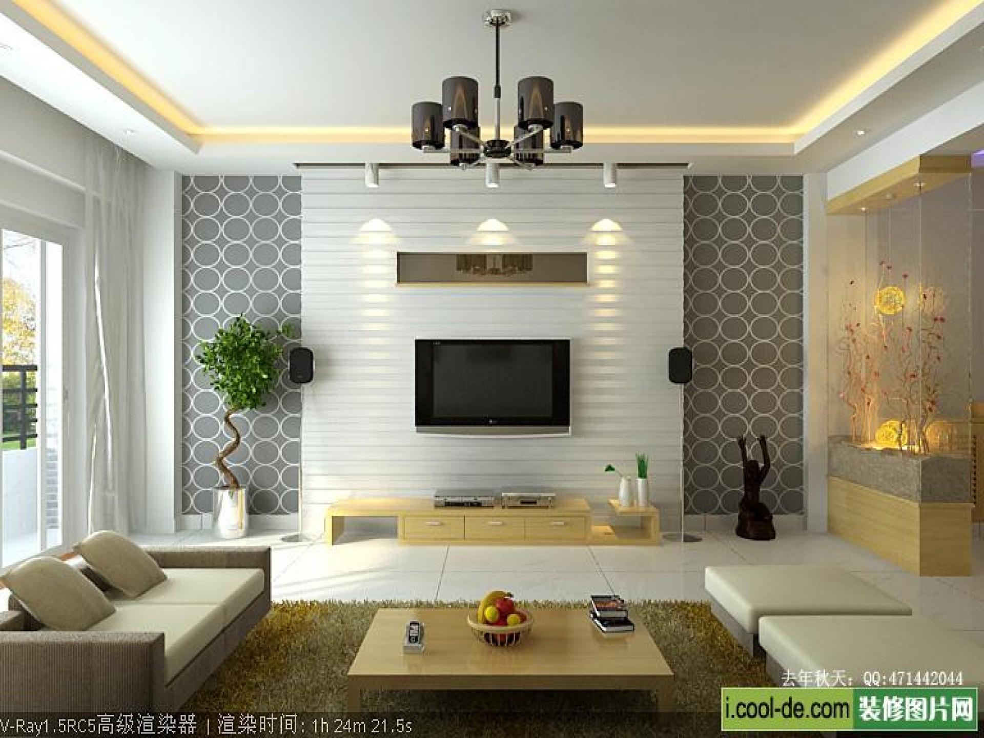 modern-living-room-tv-wall-unit-modern-living-room-tv-wall ...